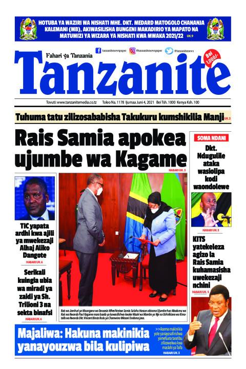 Rais Samia apokea ujumbe wa Kagame | Tanzanite