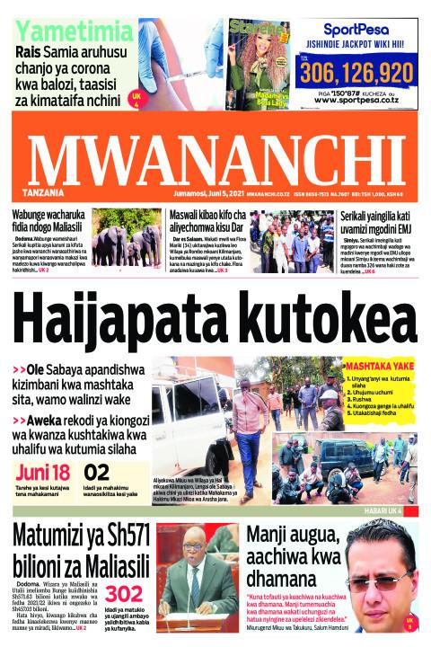 HAIJAPATA KUTOKEA  | Mwananchi