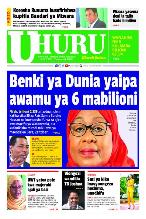 Benki ya dunia yaipa awamu ya sita mabilioni | Uhuru