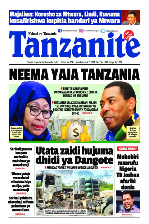 NEEMA YAJA TANZANIA | Tanzanite
