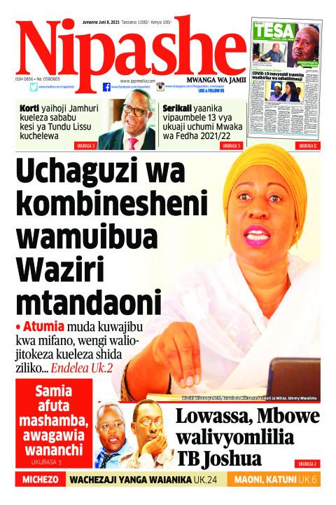 Uchaguzi wa kombinesheni wamuibua Waziri mtandaoni  | Nipashe
