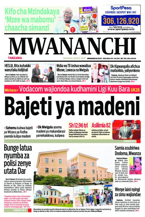 BAJETI YA MADENI  | Mwananchi