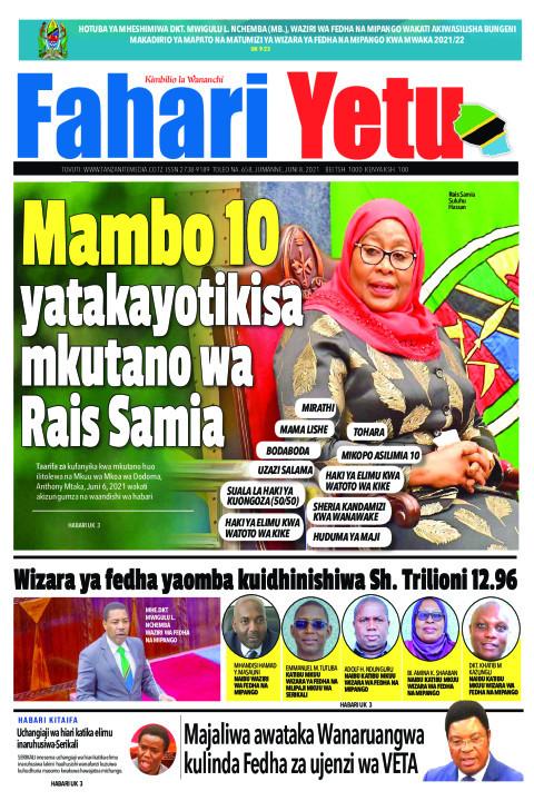 Mambo 10  yatakayotikisa  mkutano wa  Rais Samia | Fahari Yetu