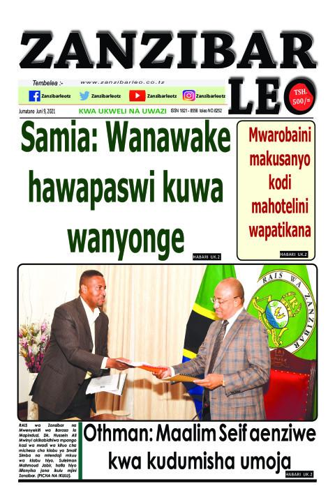 Samia: Wanawake hawapaswi kuwa wanyonge | ZANZIBAR LEO