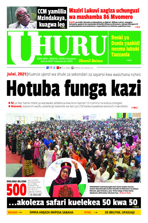 Hotuba funga kazi | Uhuru