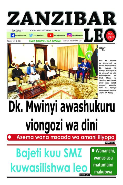 Dk. Mwinyi awashukuru viongozi wa dini | ZANZIBAR LEO