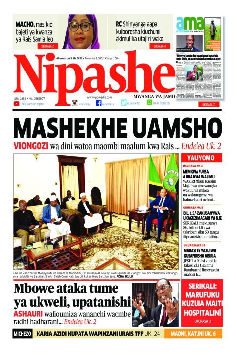 MASHEKHE UAMSHO | Nipashe