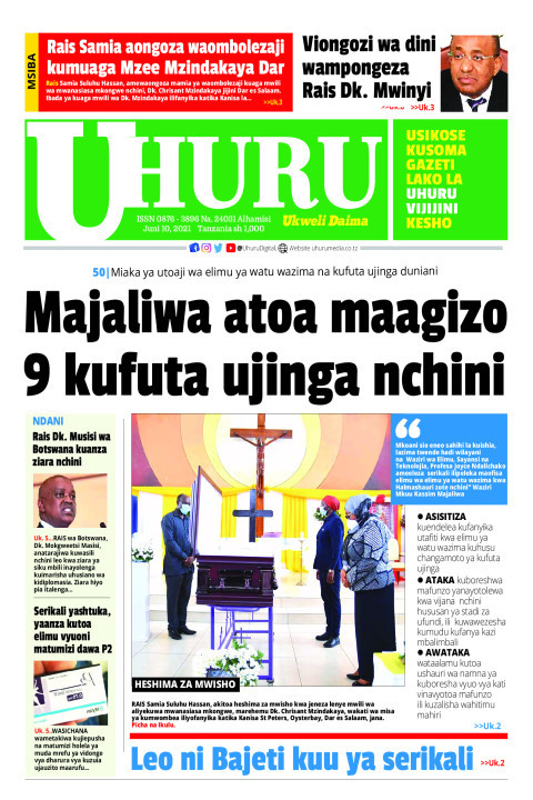 Majaliwa atoa maagizo 9 kufuta ujinga nchini | Uhuru