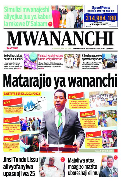 MATARAJIO YA WANANCHI  | Mwananchi
