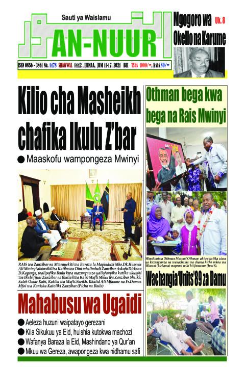 Kilio cha Masheikh chafika Ikulu Z'bar | Annuur