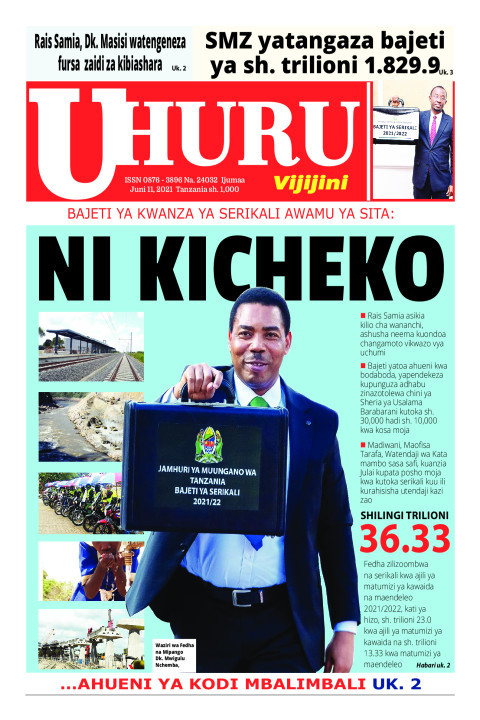 Ni kicheko | Uhuru