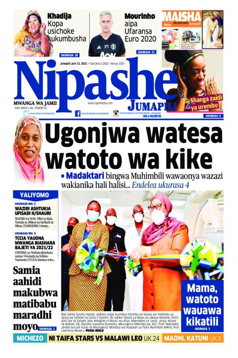 Ugonjwa watesa watoto wa kike | Nipashe