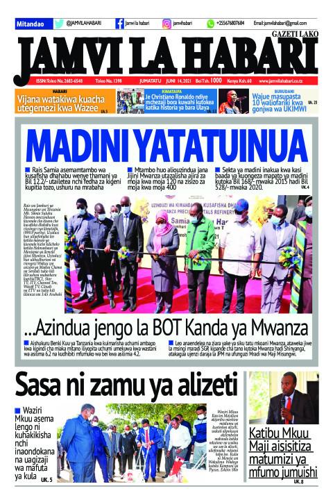 Madini yatatuinua | Jamvi La Habari