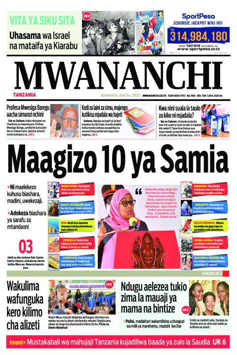 MAAGIZO 10 YA SAMIA  | Mwananchi