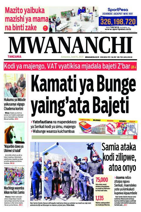KAMATI YA BUNGE YAING'ATA BAJETI  | Mwananchi