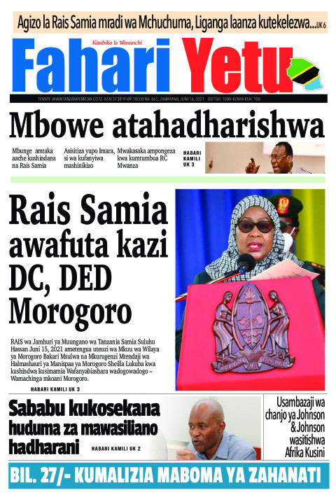 Mbowe atahadharishwa | Fahari Yetu