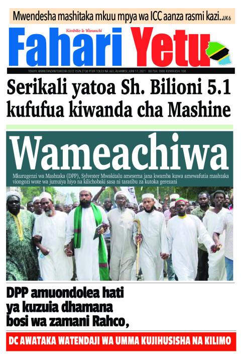 Serikali yatoa Sh. Bilioni 5.1 kufufua kiwanda cha Mashine | Fahari Yetu