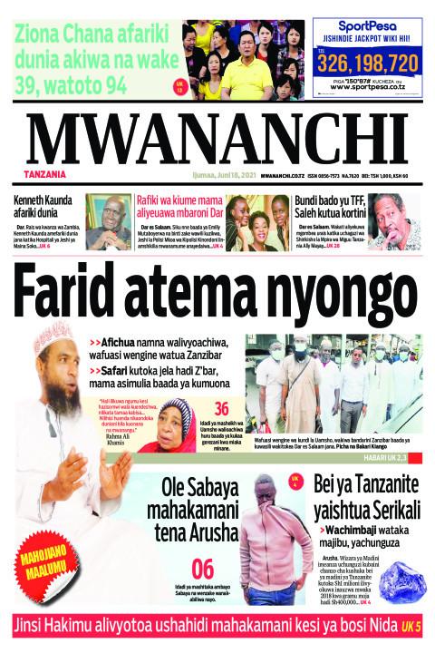 FARID ATEMA NYONGO  | Mwananchi