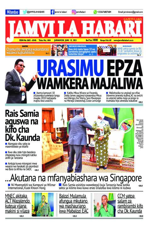 URASIMU EPZA WAMKERA MAJALIWA  | Jamvi La Habari