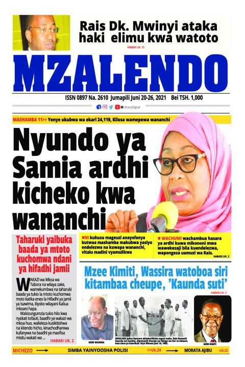 Nyundo ya Samia ardhi kicheko kwa wananchi | Mzalendo