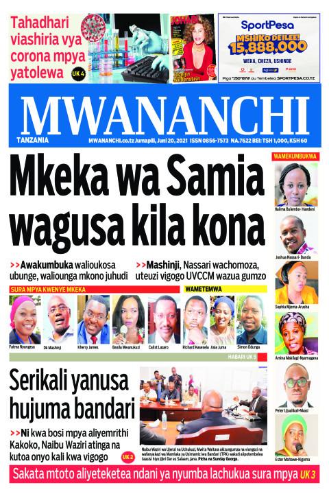 MKEKA WA SAMIA WAGUSA KILA KONA  | Mwananchi