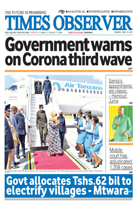 Government warns on Corona third wave | Times Observer