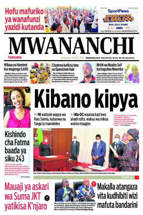 KIBANO KIPYA  | Mwananchi