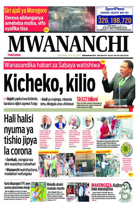 KICHEKO,KILIO  | Mwananchi