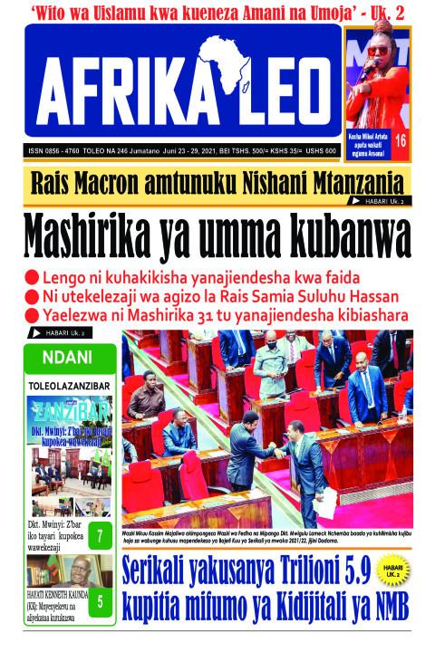 Mashirika ya umma kubanwa  | AFRIKA LEO