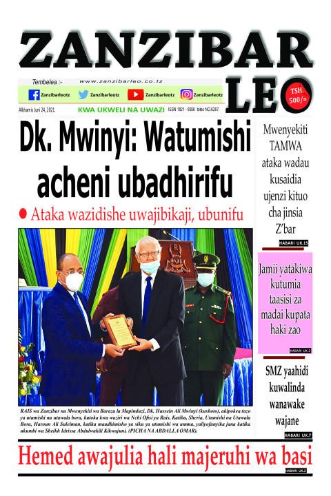 Dk. Mwinyi: Watumishi acheni ubadhirifu | ZANZIBAR LEO