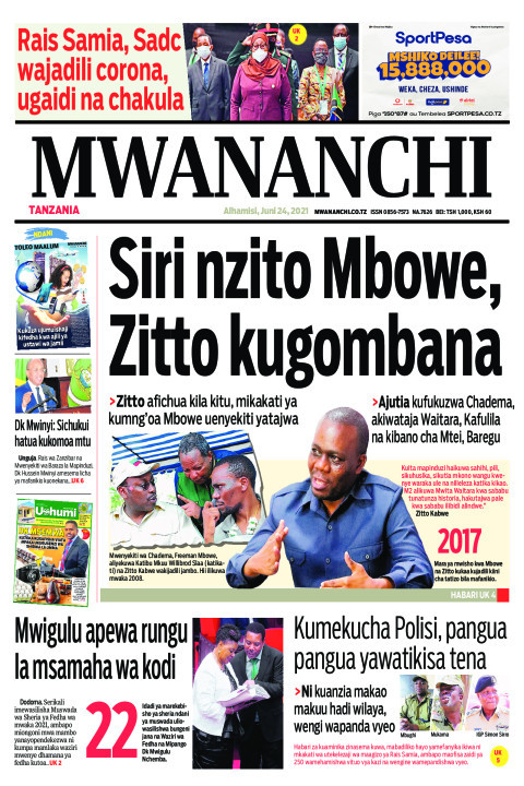 SIRI NZITO MBOWE, ZITTO KUGOMBANA  | Mwananchi