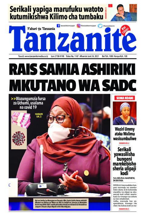 RAIS SAMIA ASHIRIKI MKUTANO WA SADC | Tanzanite