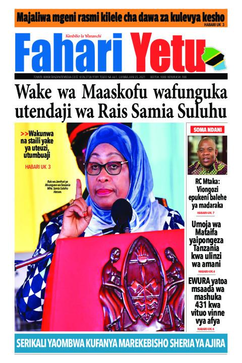 Wake wa Maaskofu wafunguka utendaji wa Rais Samia Suluhu | Fahari Yetu