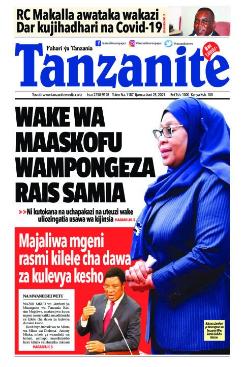 WAKE WA MAASKOFU WAMPONGEZA RAIS SAMIA | Tanzanite