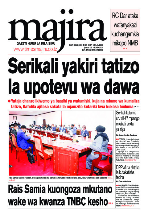 Serikali yakiri tatizo la upotevu wa dawa | MAJIRA