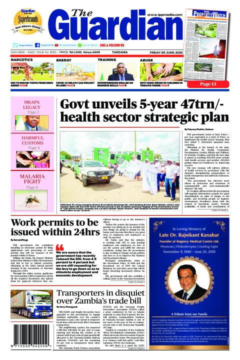 Govt unveils 5-year 47trn/- health sector strategic plan | The Guardian