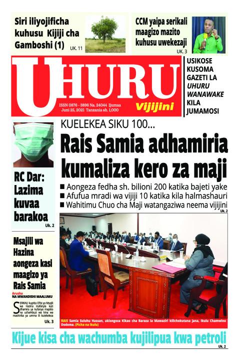 Rais Samia adhamiria kumaliza kero za maji | Uhuru