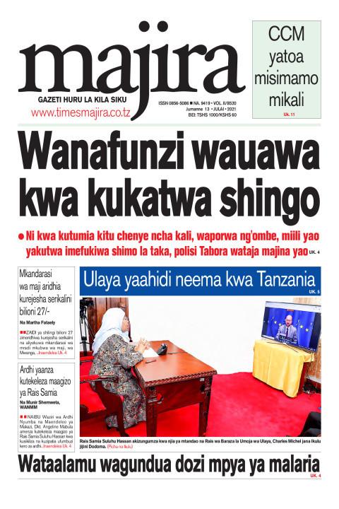 Wanafunzi wauawa kwa kukatwa shingo | MAJIRA