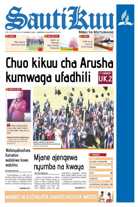 Chuo kikuu cha Arusha kumwaga ufadhili  | Sauti Kuu Newspaper