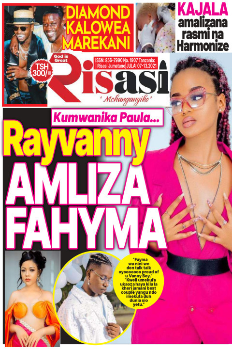 Rayvanny AMLIZA FAHYMA | Risasi Mchanganyiko