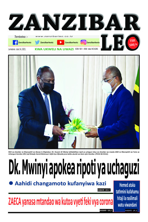 Dk. Mwinyi apokea ripoti ya uchaguzi  | ZANZIBAR LEO
