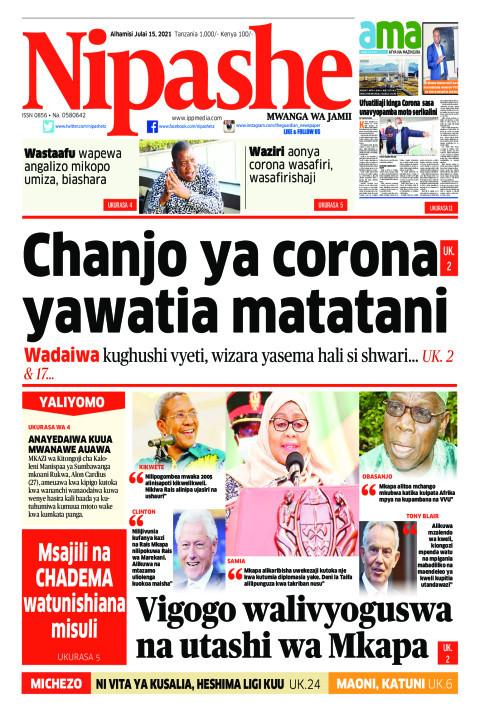 Chanjo ya corona yawatia matatani | Nipashe