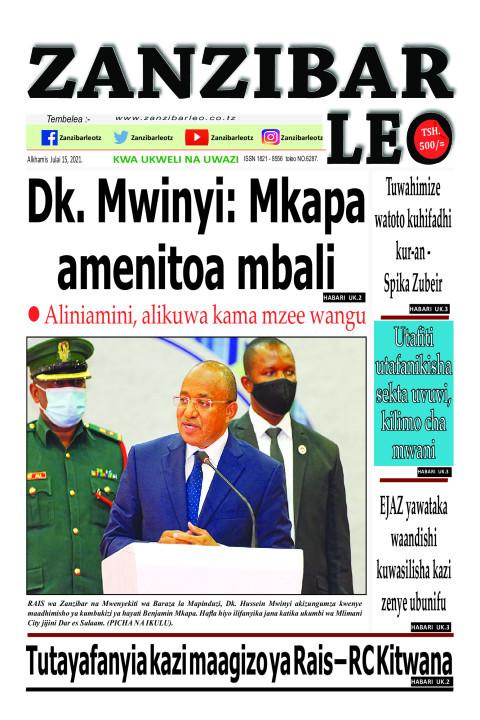 Dk. Mwinyi: Mkapa amenitoa mbali | ZANZIBAR LEO