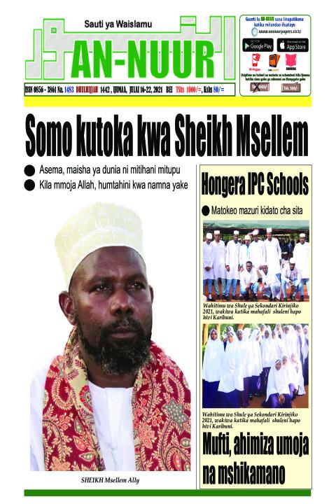 Somo kutoka kwa Sheikh Msellem | Annuur