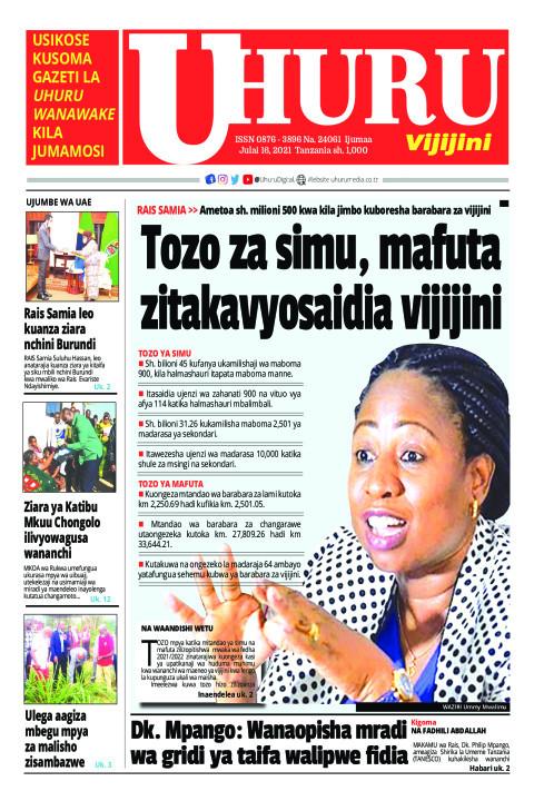 Tozo simu mafuta zitakavyosaidia vijijini | Uhuru