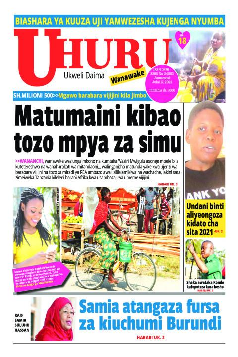 Matumaini kibao tozo mpya za simu | Uhuru