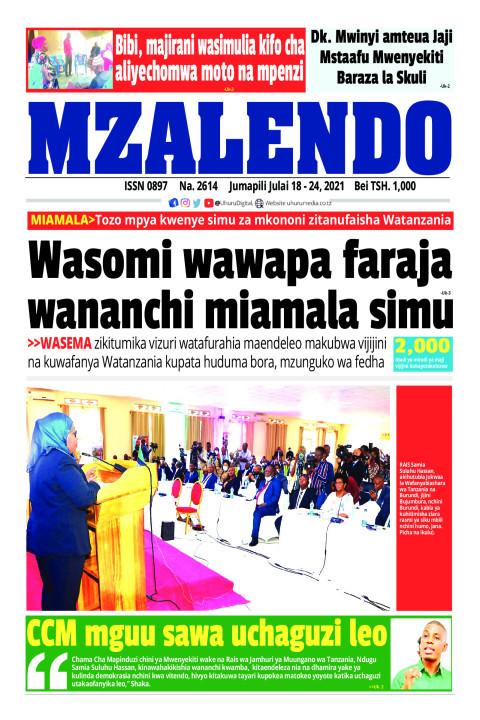 Wasomi wawapa faraja wananchi miamala ya simu | Uhuru
