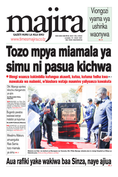 Tozo mpya miamala ya simu ni pasua kichwa | MAJIRA