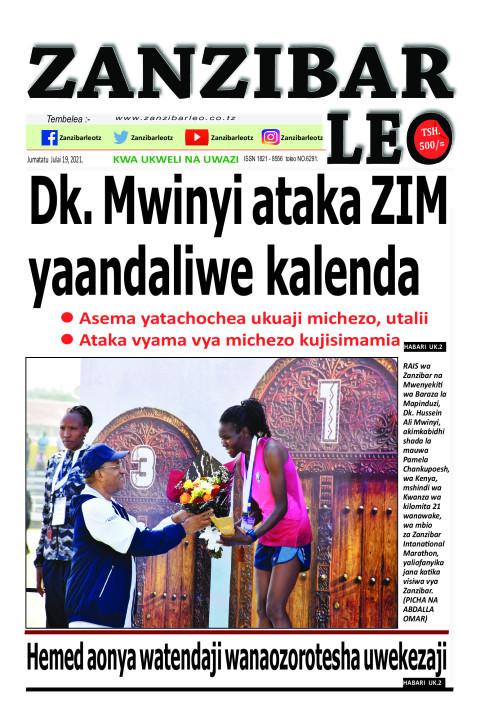 Dk. Mwinyi ataka ZIM yaandaliwe kalenda | ZANZIBAR LEO