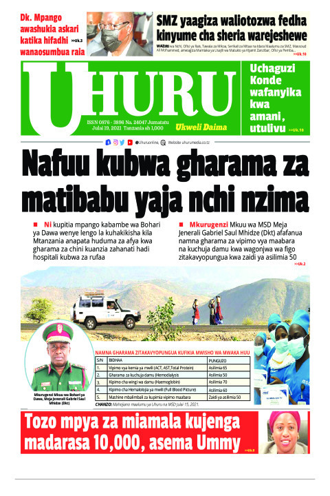 Nafuu kubwa gharama za matibabu yaja nchi nzima | Uhuru